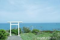 眺め最高!@海鹿島 - Precious Days ~ふたりで~Ⅱ