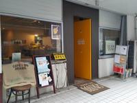 ★MANO+MANO★ - Maison de HAKATA 。.:*・゜☆