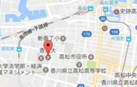 日本科学史学会第64回年会関連市民公開集会     6月4日(日)  高松 香川大学 - 瀬戸の風
