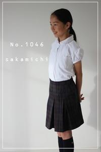 No. 1046 ボックスプリーツスカート(140) - sakamichi