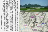 ひめちゃご76 高良山―英彦山 香春岳を巡る争い - ひもろぎ逍遥
