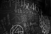 服オタクが「欅坂46・SIBUYA109ポップストア」に行ってきた話 - Why do you wear clothes?