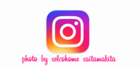 Instagram始めました! - セルコホーム埼玉北のブログ部屋
