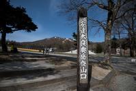 2017 GW 山歩記・ほんとうの空と安達太良山 - ろーりんぐ ☆ らいふ