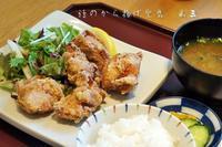 土鍋ご飯 米三(センター北)和食 - 小料理屋 花