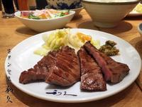 利久(渋谷)牛タン - 小料理屋 花