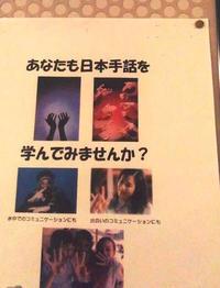 イデアス隠れメリット2: サークルと新聞・雑誌 - Life@イデアス(アジア経済研究所 開発スクール 27期生ブログ)
