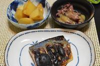 鯖の西京漬け - おいしい日記