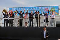 5.3憲法集会 カメコレ - ムキンポの exblog.jp
