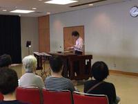 東京都北区でリサイタル - マリンバ奏者、名倉誠人のニューヨーク便り