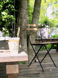自家焙煎珈琲豆屋 じゃくう鳥  千葉・蘇我 - Favorite place  - cafe hopping -