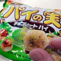 郷ひろみで♪ロッテ、パイの実、パイのパイのパイ♪だったんだが… - Isao Watanabeの'Spice of Life'.