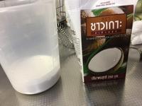 ココナッツミルク石けん - tecoloてころのブログ
