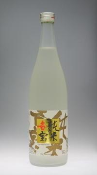 吉宝 純米酒[山田商店] - 一路一会のぶらり、地酒日記