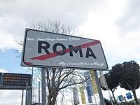 """""""しばらく、移住♪"""" - ROMA  - PhotoBlog"""