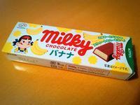 Milky バナナ - Circolo Macchina
