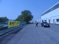 ブライトリングDC-3 ワールドツアーレポート - 熊本 時計の大橋 オフィシャルブログ