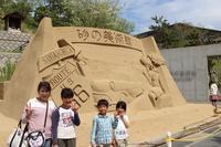 今年のGW~H29その④~鳥取砂丘 - のんここっこぼんこ