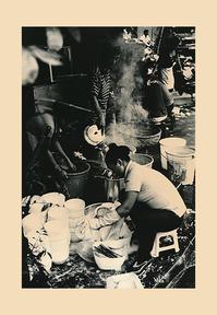 Vietnam Film /#14 - VELFIO