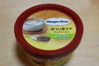 *ハーゲンダッツ* 〜ほうじ茶ラテ/ストロベリーカスタードタルト〜 - うろ子とカメラ。