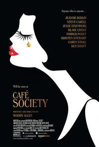 「カフェ・ソサエティ」 - ヨーロッパ映画を観よう!