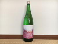 (兵庫)八重垣 純米酒 / Yaegaki Jummai - Macと日本酒とGISのブログ