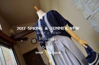 """2017 SPRING & SUMMER NEW Spiral's Select...5/10wed"" - SHOP ◆ The Spiralという館~カフェとインポート雑貨のある次世代型セレクトショップ~"