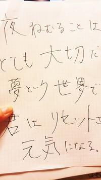 眠り第一主義 - サリーハウス☆幸せは日々の中にかくれんぼ