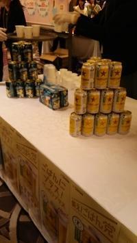 第57回RSP inお台場 ブース紹介 サッポロビール『SAPPORO+』 - かおりシャルルの楽しい買い物・イベントブログ