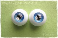 フラワーアイ マーガレット 18ミリ - MIYABI GLASS STUDIO  グラスアイ・ドールアイblog