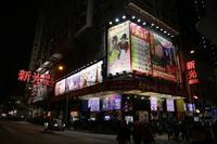 北角 新光戯院で広東オペラ(2)~カーテンコールは撮影OK~ - 香港*芝麻緑豆