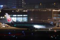 夜の伊丹空港1! - ONE WAY