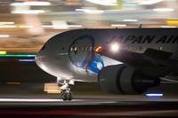 夜の伊丹空港2! - ONE WAY