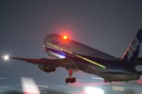 夜の伊丹空港5! - ONE WAY