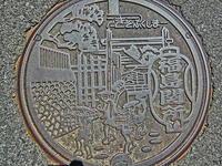 マンホールの蓋コレクション Part-1 木曽・信濃篇 - 多分駄文のオジサン旅日記