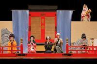 出町子供歌舞伎曳山祭り特別公演 - ゲ ジ デ ジ 通 信