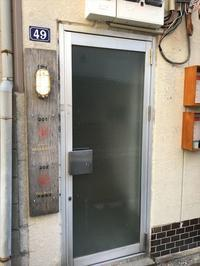 トルビアック - 泰越飯店 Tolbiac@京都へ行ってきた 2017.5.5  - おみやげMYラブ ~ブログ版~