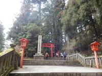 箱根神社 - KEIKAのチャイナROOM