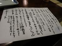 昨年9月の飛騨高山 その2 - 私的生活日記Ⅱ