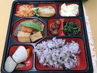 今日の健康弁当はメバルの煮付け!530kcal。 - よく飲むオバチャン☆本日のメニュー