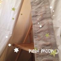 新月テントday【獅子座新月】 - aloha healing Makanoe