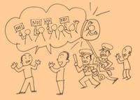 憲法と政治#7 嘘ばっかりで押し通す共謀罪 by mari - 海峡web版