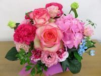 うどん美味しい - 大阪府茨木市の花屋フラワーショップ花ごころ yomeのブロブ