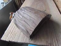 木工・・ゆすの木を使ったパイプ作り - Iターンで・・漁師・猟師の主人と離島暮らし