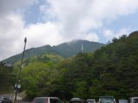 182 御在所岳 - ヤマオヤジの登山日記