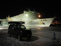 2017.01.07 ジムニー北海道の旅46苫小牧からフェリー - ジムニーとカプチーノ(A4とスカルペル)で旅に出よう