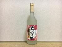 (京都)月桂冠 大吟醸生酒 / Gekkeikan Daiginjo Namazake - Macと日本酒とGISのブログ