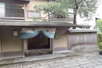 京都の本店菊乃井で昼食をいただいてきました - In bocca al lupo 2