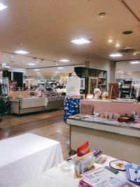 東急百貨店でのイベント、終了しました。 - Smile Decoway!
