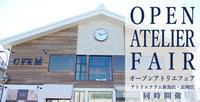 【FM PORT】今週のLOVE RING☆2017.5.12 - アトリエクラム クラフトマンブログ(仮) ~結婚指輪・婚約指輪のオーダーメイド工房~